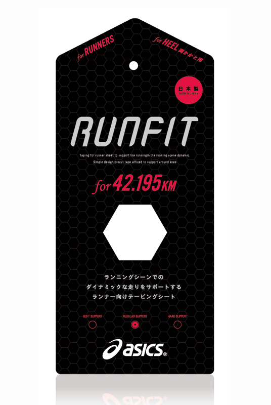 asics_runfit_red