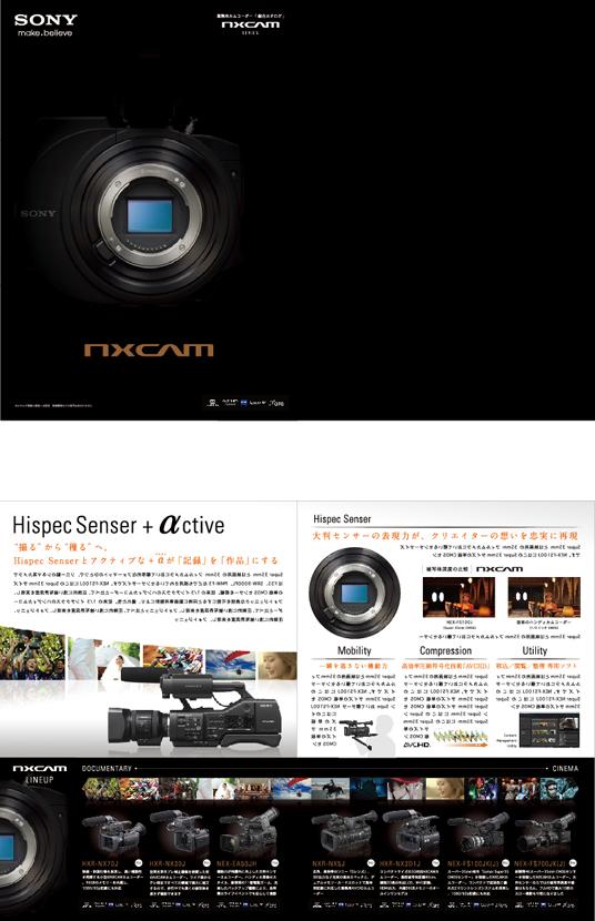 sony_nxcam_catalog2